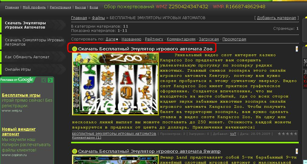 Войти в 888 poker hotkeys