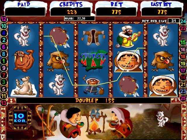 Borderlands 2 как выиграть игровые автоматы игровые автоматы представлены огромным разнообразием простых сложных слотов барабанами си